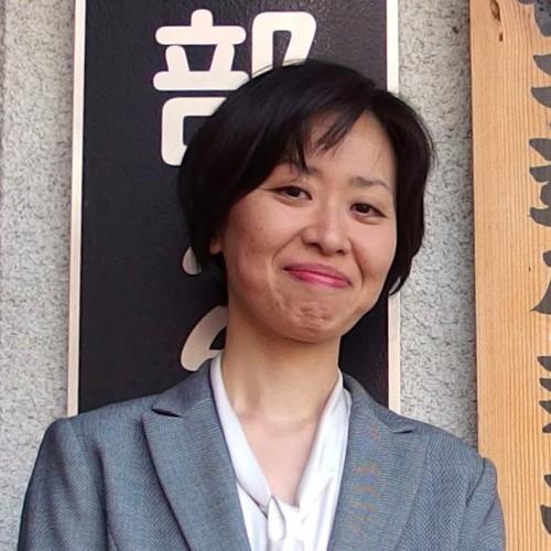 富岡 幸子