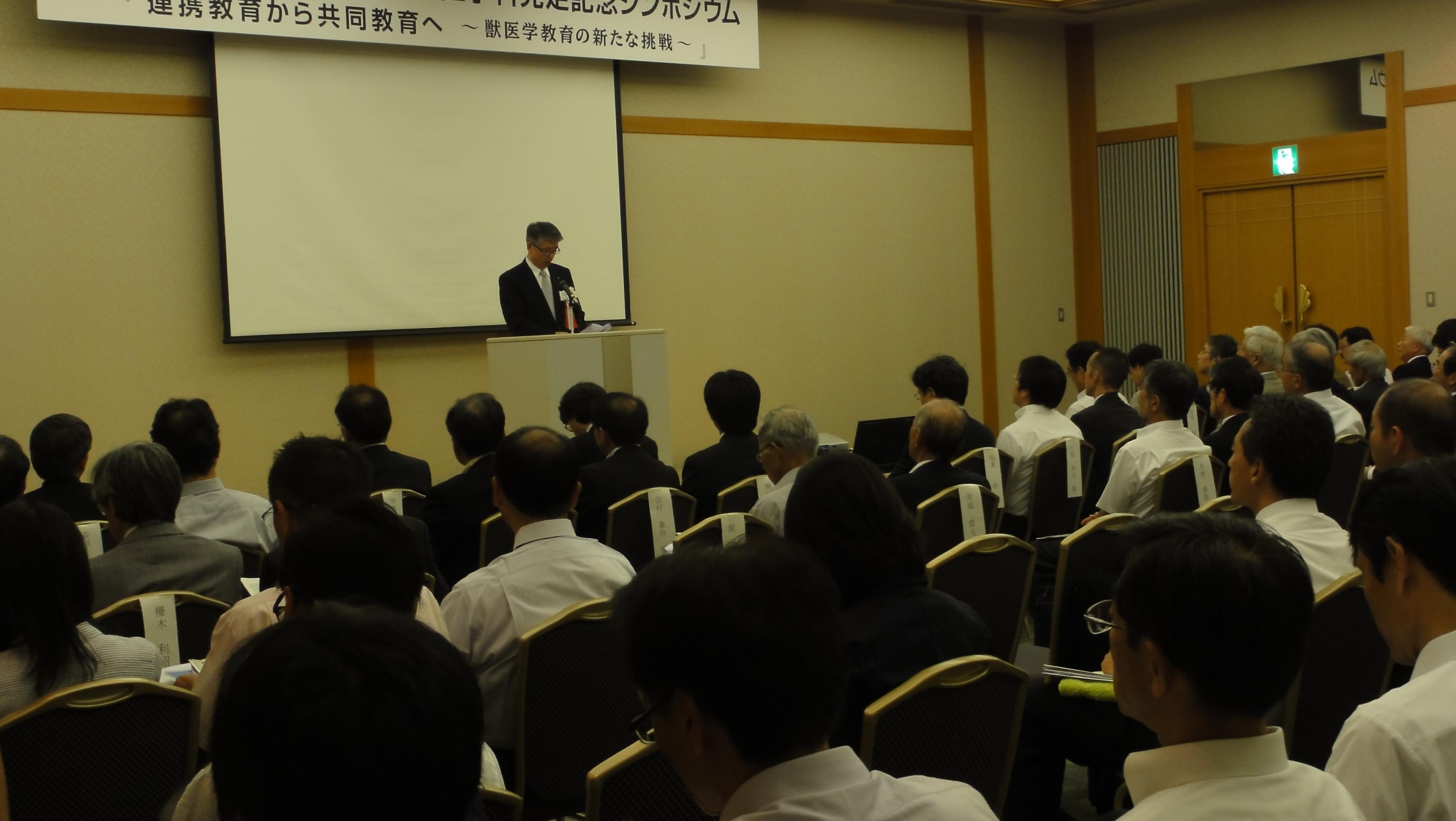 鳥取大学長