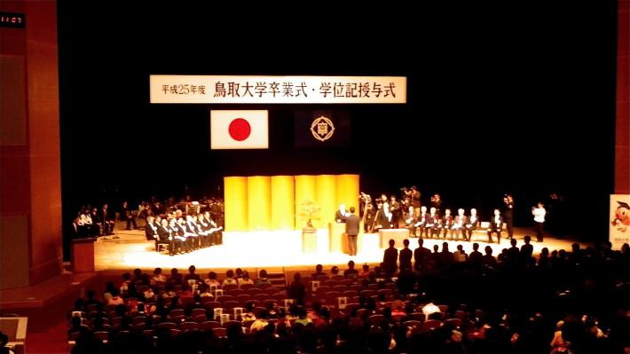 鳥取25年度卒業式